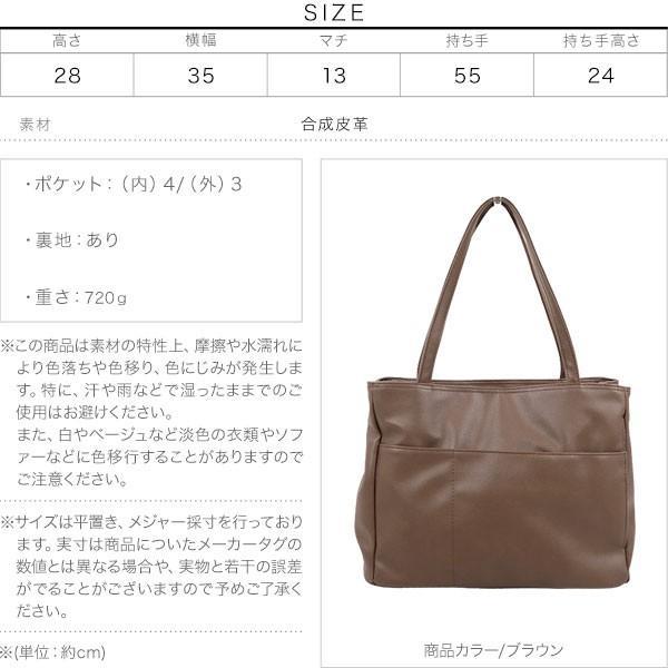 トートバッグ バッグ レディース ポケット A4サイズ対応 鞄 大容量 肩掛け 通勤 B1344送料無料|kobelettuce|04