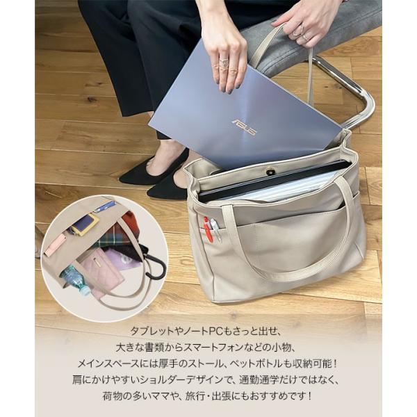 トートバッグ バッグ レディース ポケット A4サイズ対応 鞄 大容量 肩掛け 通勤 B1344送料無料|kobelettuce|05