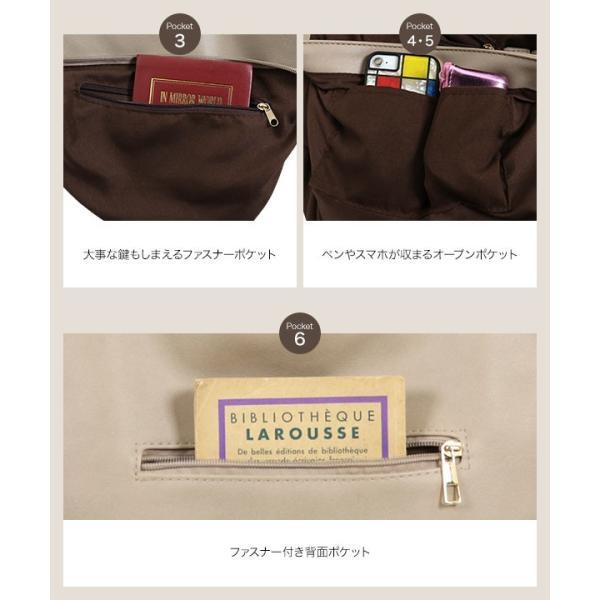 トートバッグ バッグ レディース ポケット A4サイズ対応 鞄 大容量 肩掛け 通勤 B1344送料無料|kobelettuce|07