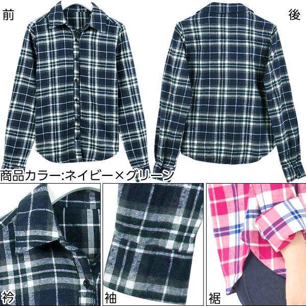 チェック柄 シャツ 長袖 ネルシャツ チェックシャツ レディース C1657|kobelettuce|03
