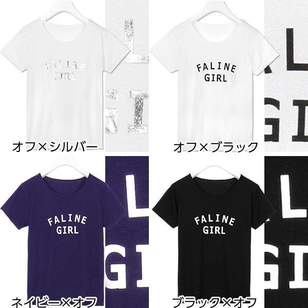 ゆるTシャツ 半袖ショート丈Tシャツトップス/レディース シンプルGIRLプリント C1913|kobelettuce|02