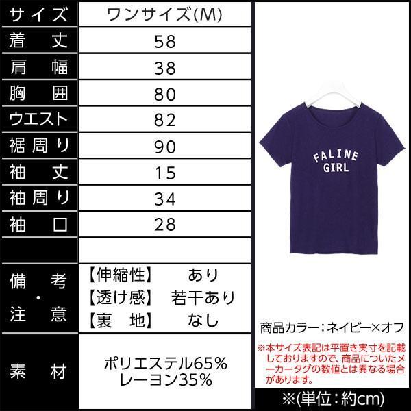 ゆるTシャツ 半袖ショート丈Tシャツトップス/レディース シンプルGIRLプリント C1913|kobelettuce|04