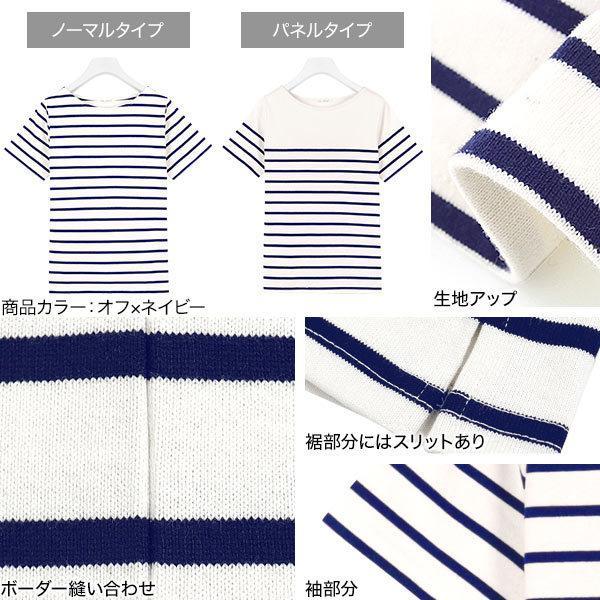 Tシャツ ブラウス レディース シャツ トップス シンプル ボーダー カットソー C2104|kobelettuce|03