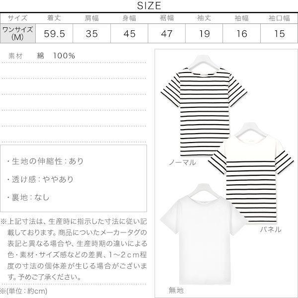 Tシャツ ブラウス レディース シャツ トップス シンプル ボーダー カットソー C2104|kobelettuce|04