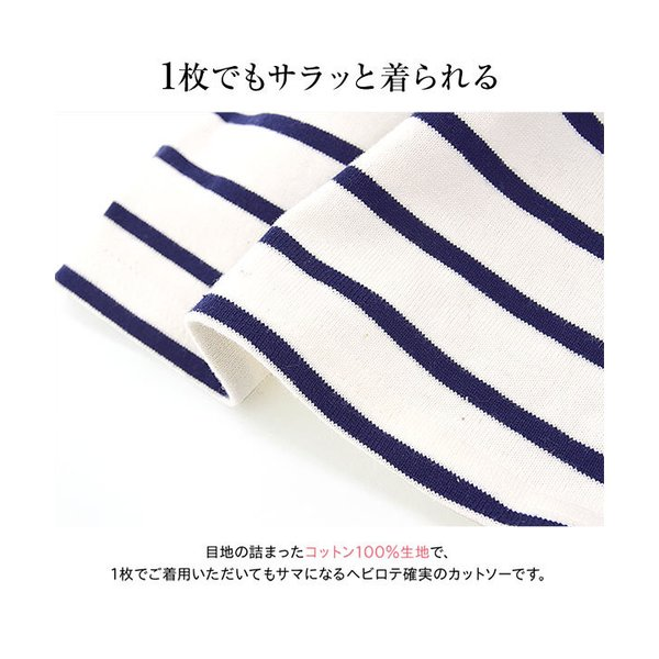 Tシャツ ブラウス レディース シャツ トップス シンプル ボーダー カットソー C2104|kobelettuce|07