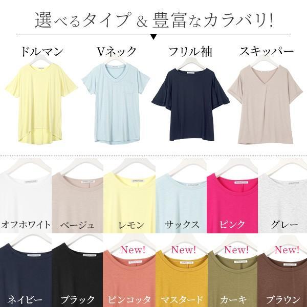 Tシャツ トップス 体型カバー レディースファッション カットソー C2637|kobelettuce|02