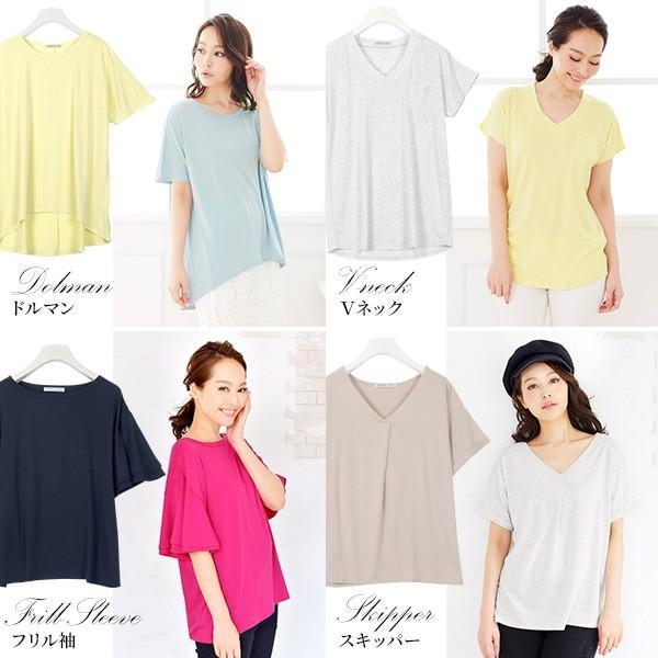 Tシャツ トップス 体型カバー レディースファッション カットソー C2637|kobelettuce|03