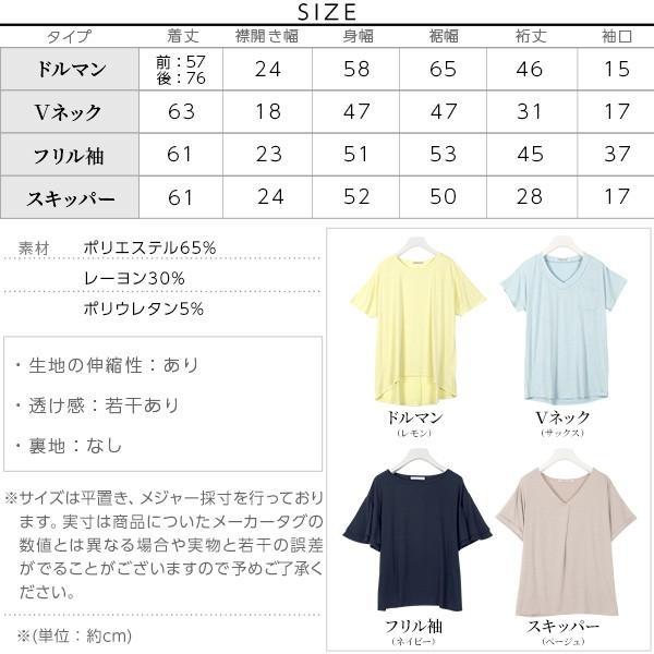 Tシャツ トップス 体型カバー レディースファッション カットソー C2637|kobelettuce|04