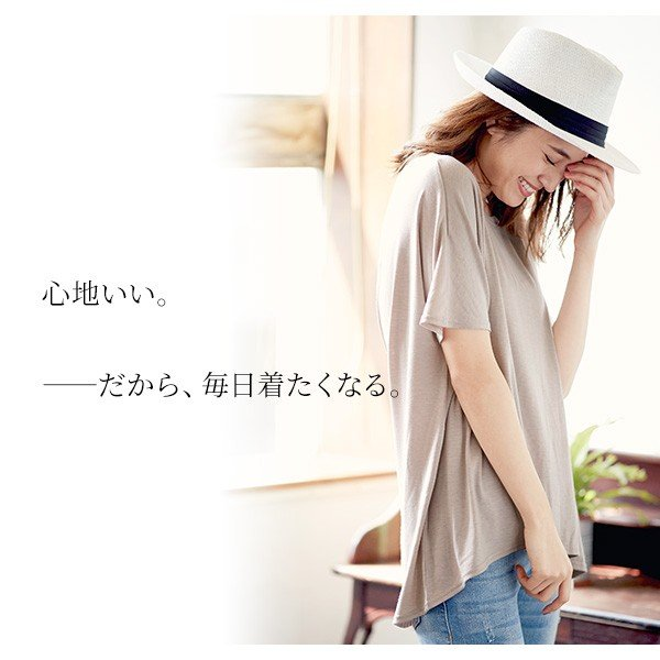 Tシャツ トップス 体型カバー レディースファッション カットソー C2637|kobelettuce|05