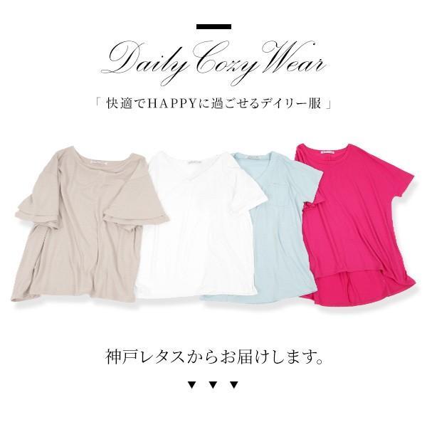 Tシャツ トップス 体型カバー レディースファッション カットソー C2637|kobelettuce|06