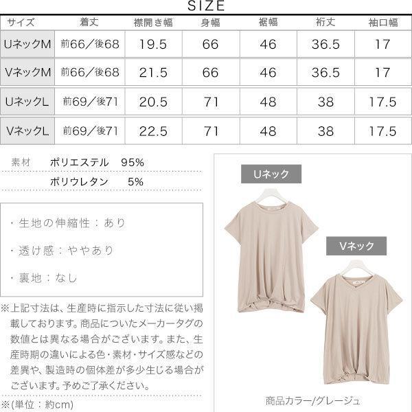 Tシャツ ブラウス トップス チュニック 体型カバー レディース ボーダー カットソー C2748送料無料メ便対応 kobelettuce 04