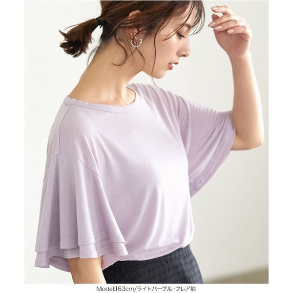 Tシャツ ゆるT 落ち感 トップス カットソー ボリューム袖 トップス 体型カバー レディース ドレープ C3150送料無料メ便対応 kobelettuce 15