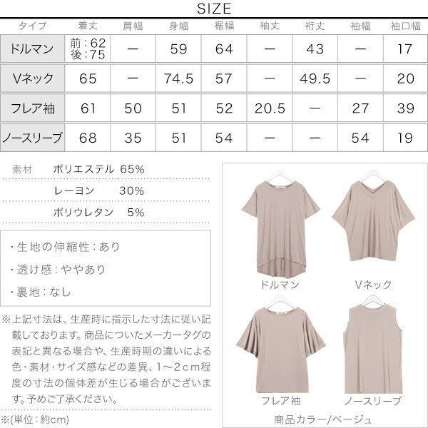 Tシャツ ゆるT 袖コンシャス  落ち感 トップス カットソー ブラウス ボリューム袖 トップス  体型カバー レディース ドレープトップス C3150送料無料メ便対応|kobelettuce|04