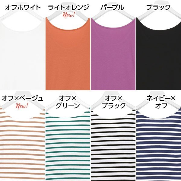 トップス カットソー Tシャツ バックシャン 5分袖 2way バックバレエ5分袖Tシャツ レディース  C3628|kobelettuce|02