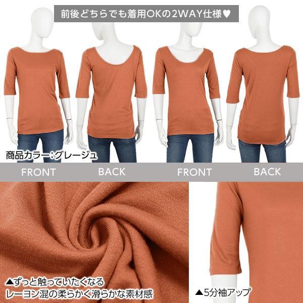 トップス カットソー Tシャツ バックシャン 5分袖 2way バックバレエ5分袖Tシャツ レディース  C3628|kobelettuce|03