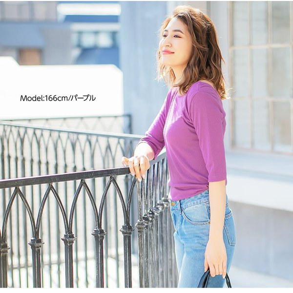トップス カットソー Tシャツ バックシャン 5分袖 2way バックバレエ5分袖Tシャツ レディース  C3628|kobelettuce|05
