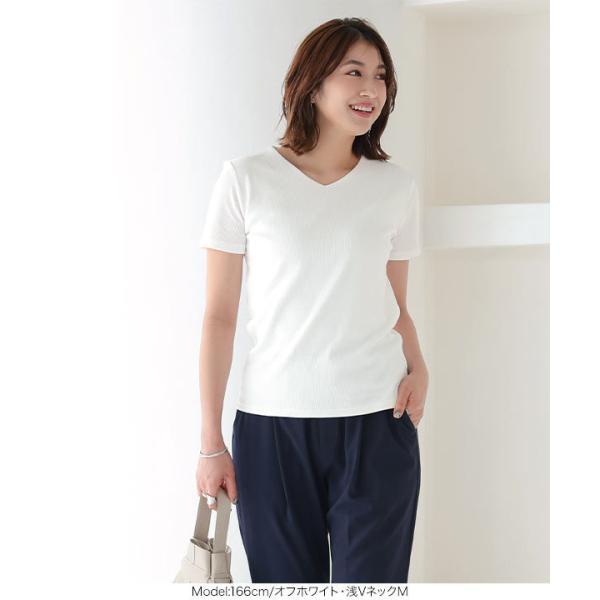 Tシャツ レディース トップス カットソー 半袖 体型カバー 40代 30代 リブ 選べる Uネック Vネック 前身二重 C3654送料無料メ便対応 kobelettuce 11
