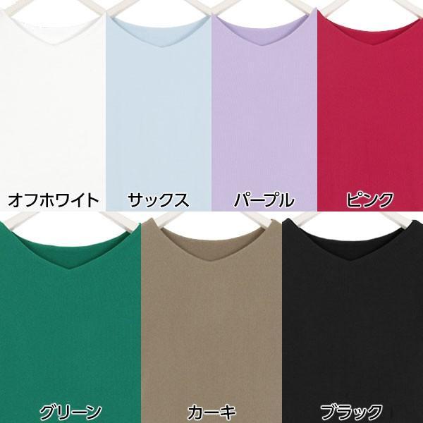 Tシャツ トップス カットソー ボートネック 身頃二枚仕立て 2way フレンチスリーブ レディース Vネック C3662|kobelettuce|02