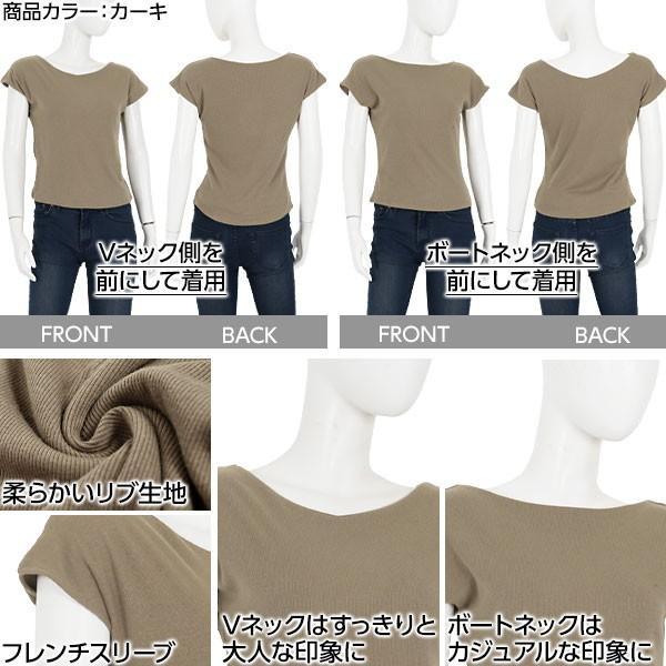 Tシャツ トップス カットソー ボートネック 身頃二枚仕立て 2way フレンチスリーブ レディース Vネック C3662|kobelettuce|03