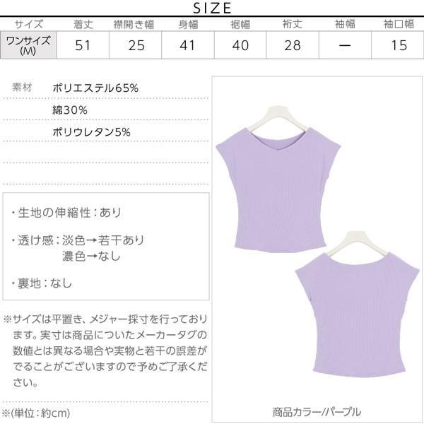 Tシャツ トップス カットソー ボートネック 身頃二枚仕立て 2way フレンチスリーブ レディース Vネック C3662|kobelettuce|04