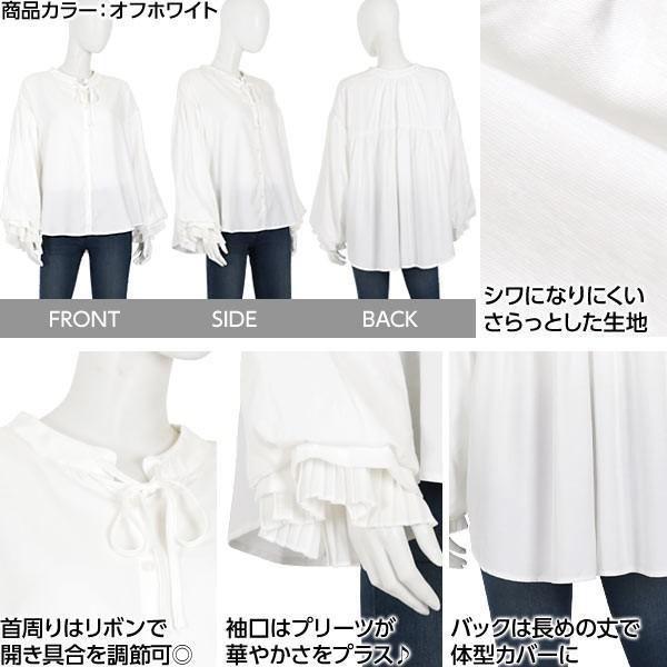 ブラウス レディース トップス シャツ プリーツ ゆったり 体型カバー ボリューム袖 40代 30代 C3704|kobelettuce|03