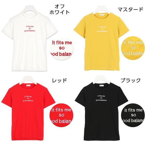 Tシャツ レディース トップス インナー 半袖 刺繍 ロゴ ちびT コンパクト シンプル C3748|kobelettuce|02