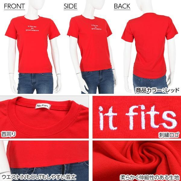 Tシャツ レディース トップス インナー 半袖 刺繍 ロゴ ちびT コンパクト シンプル C3748|kobelettuce|03