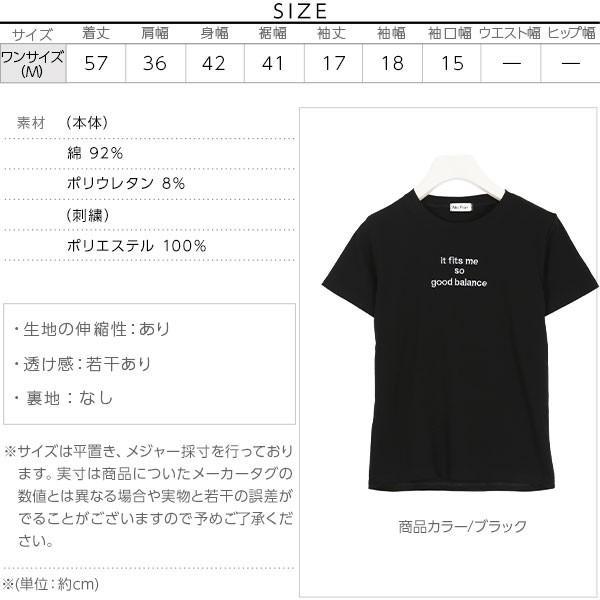 Tシャツ レディース トップス インナー 半袖 刺繍 ロゴ ちびT コンパクト シンプル C3748|kobelettuce|04