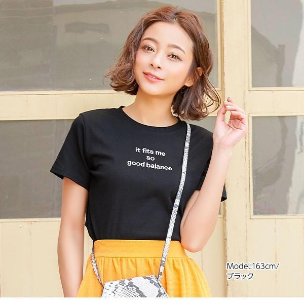 Tシャツ レディース トップス インナー 半袖 刺繍 ロゴ ちびT コンパクト シンプル C3748|kobelettuce|05