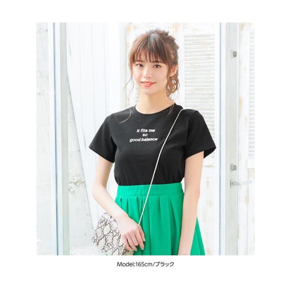 Tシャツ レディース トップス インナー 半袖 刺繍 ロゴ ちびT コンパクト シンプル C3748|kobelettuce|09
