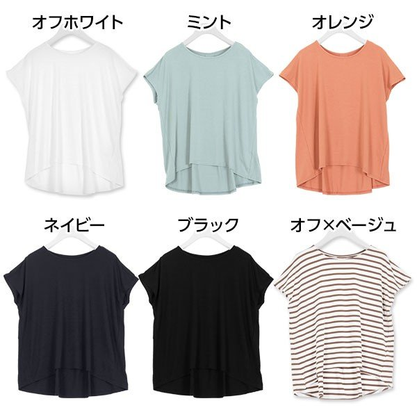Tシャツ カットソー 半袖 接触冷感 タック フレンチスリーブ ひんやり 涼しい とろみ トップス レディース C3806|kobelettuce|02