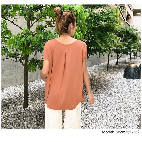 Tシャツ カットソー 半袖 接触冷感 タック フレンチスリーブ ひんやり 涼しい とろみ トップス レディース C3806|kobelettuce|11