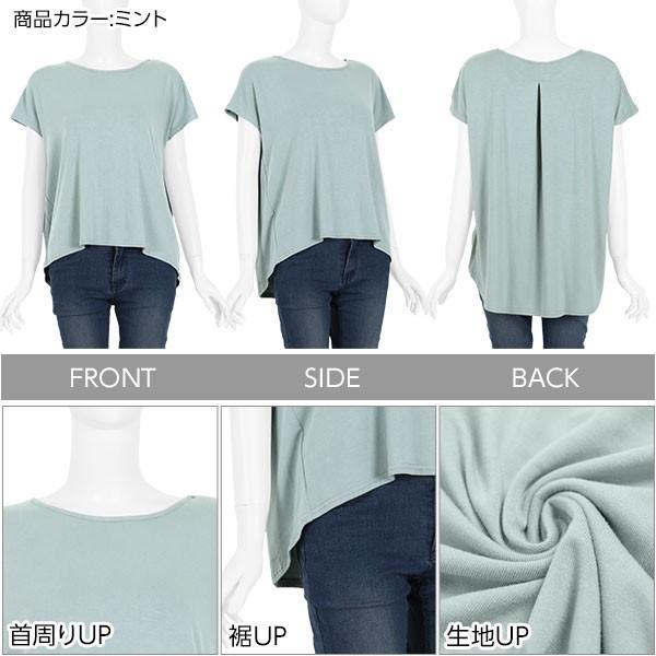 Tシャツ カットソー 半袖 接触冷感 タック フレンチスリーブ ひんやり 涼しい とろみ トップス レディース C3806|kobelettuce|03