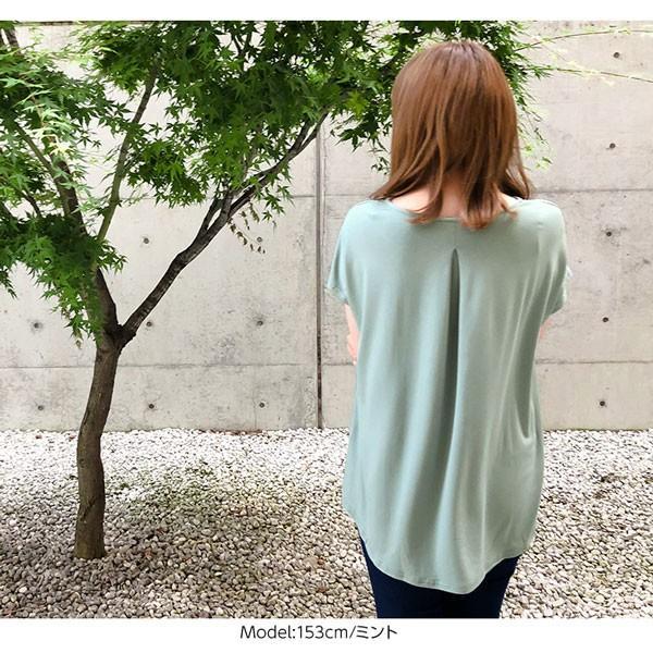 Tシャツ カットソー 半袖 接触冷感 タック フレンチスリーブ ひんやり 涼しい とろみ トップス レディース C3806|kobelettuce|06