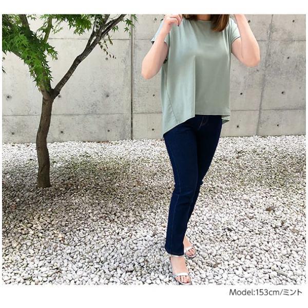 Tシャツ カットソー 半袖 接触冷感 タック フレンチスリーブ ひんやり 涼しい とろみ トップス レディース C3806|kobelettuce|07