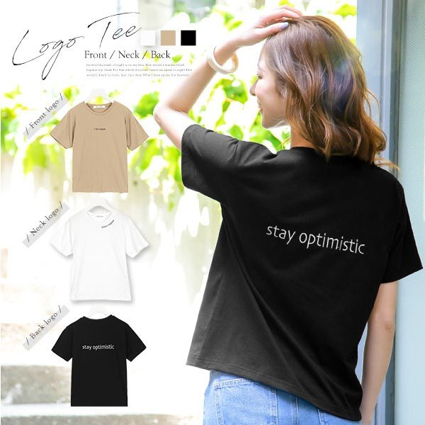 Tシャツ ロゴ 選べる3TYPE 刺繍 ロゴT レディース トップス C3847 kobelettuce