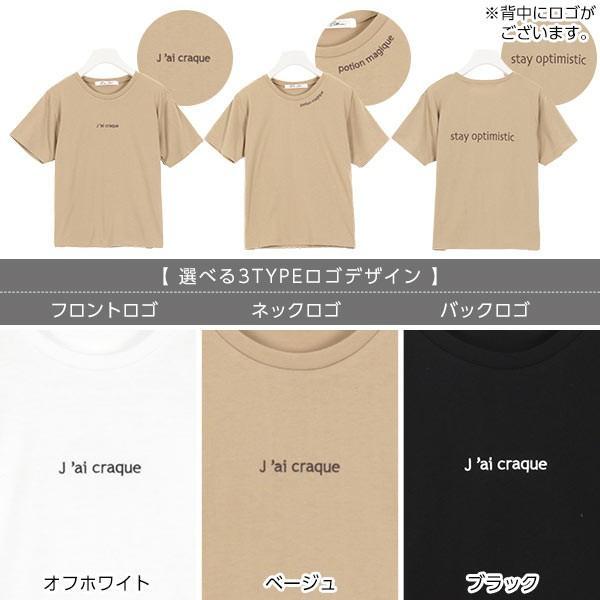 Tシャツ ロゴ 選べる3TYPE 刺繍 ロゴT レディース トップス C3847 kobelettuce 02