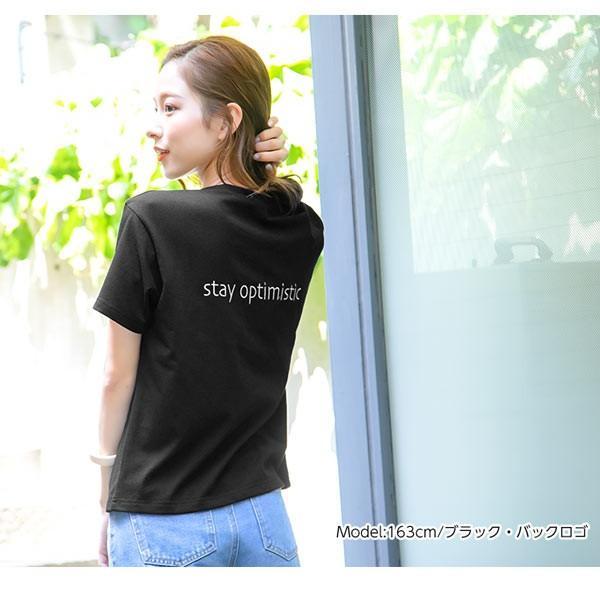 Tシャツ ロゴ 選べる3TYPE 刺繍 ロゴT レディース トップス C3847 kobelettuce 12