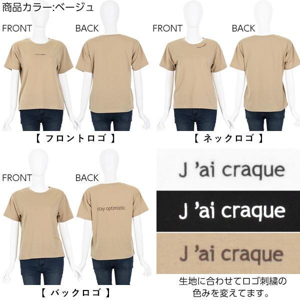 Tシャツ ロゴ 選べる3TYPE 刺繍 ロゴT レディース トップス C3847 kobelettuce 03