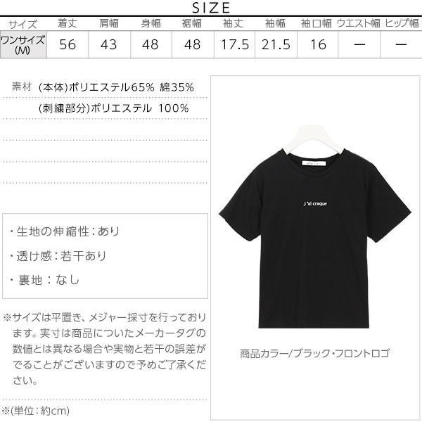 Tシャツ ロゴ 選べる3TYPE 刺繍 ロゴT レディース トップス C3847 kobelettuce 04
