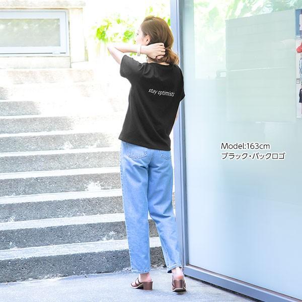 Tシャツ ロゴ 選べる3TYPE 刺繍 ロゴT レディース トップス C3847 kobelettuce 05