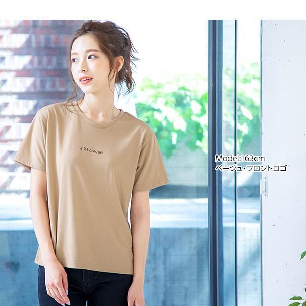 Tシャツ ロゴ 選べる3TYPE 刺繍 ロゴT レディース トップス C3847 kobelettuce 06