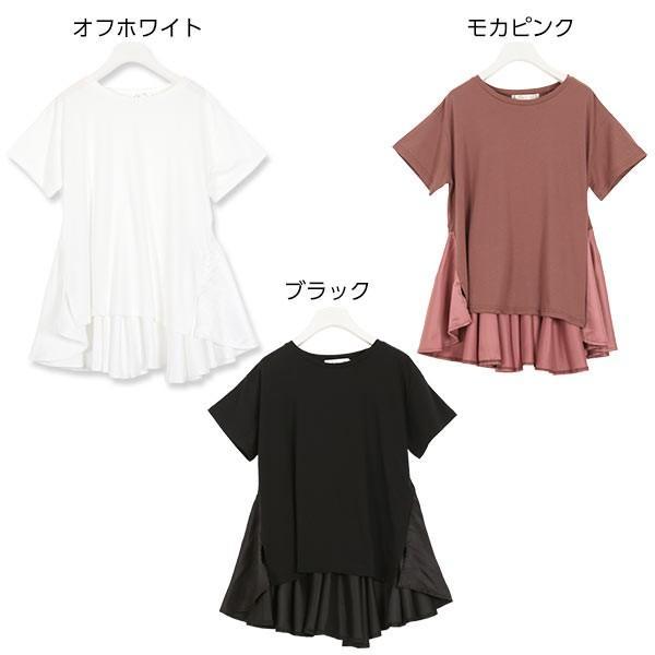 Tシャツ カットソー バックフレア トップス レディース ゆったり 体型カバー C3866|kobelettuce|02