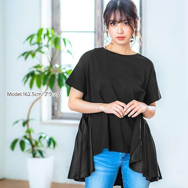 Tシャツ カットソー バックフレア トップス レディース ゆったり 体型カバー C3866|kobelettuce|05