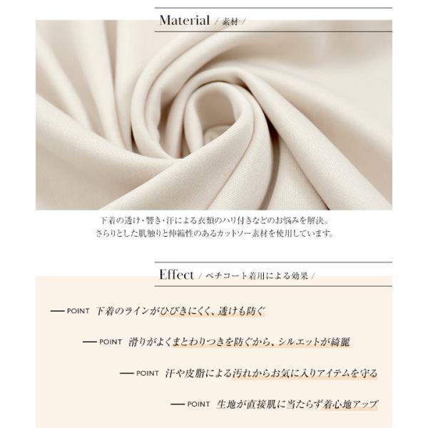 ワンピース インナー ペチコート キャミソール petitcoat E1652|kobelettuce|06