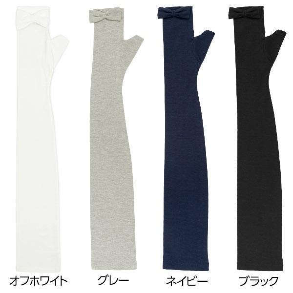 手袋 UV手袋 アームカバー 紫外線カット CandyCool H491|kobelettuce|02