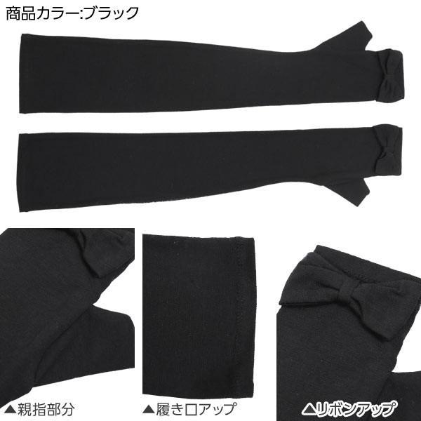 手袋 UV手袋 アームカバー 紫外線カット CandyCool H491|kobelettuce|03