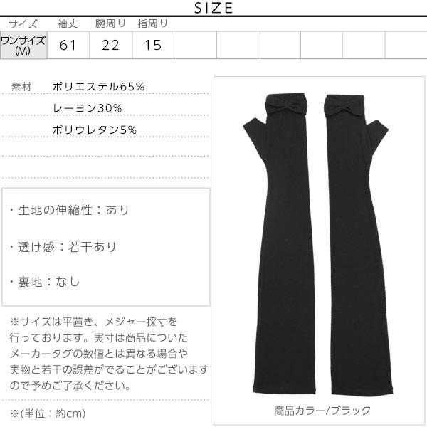 手袋 UV手袋 アームカバー 紫外線カット CandyCool H491|kobelettuce|04