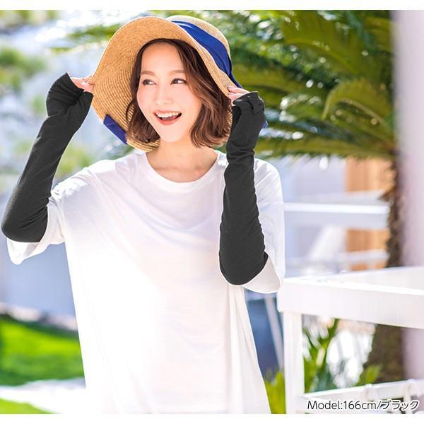 手袋 UV手袋 アームカバー 紫外線カット CandyCool H491|kobelettuce|05