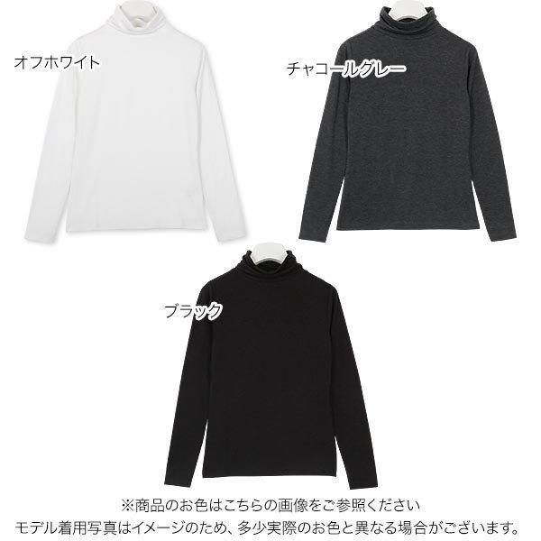 モック タートル ロンT ロングTシャツ 発熱 長袖 抗菌 防臭 インナー H502|kobelettuce|02